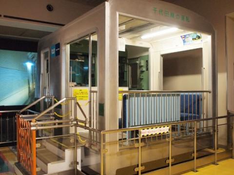 千代田線の運転シュミレーター