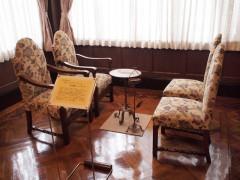 山本有三記念館の応接室