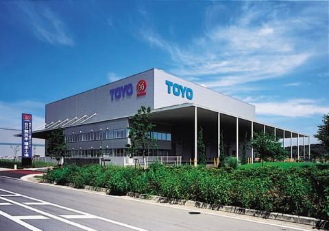 株式会社東洋精米機製作所  トーヨーライスセンター関東工場