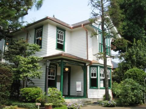 豊島区立雑司が谷旧宣教師館の外観