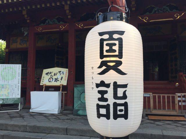 浅草神社の夏詣