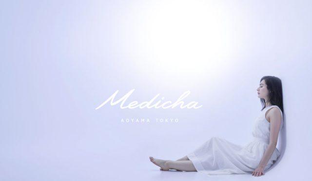 瞑想スタジオ メディーチャ