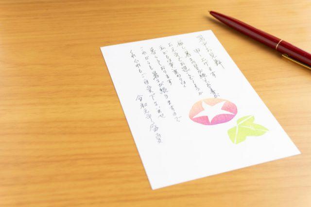 書道・ペン字