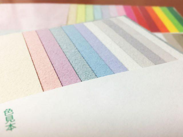 パーソナルカラー・色彩学