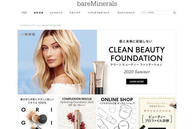 bareMinerals (ベアミネラル)