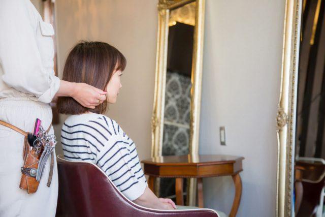 新しい髪型に挑戦する