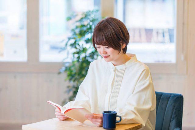 本を読み込んで自分磨き