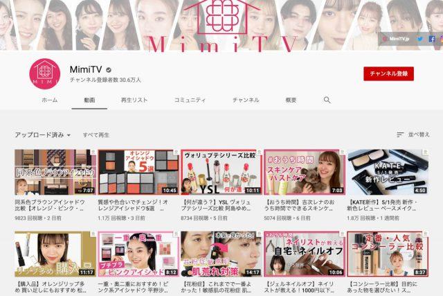 MimiTV