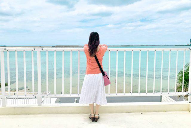海をながめに行こう
